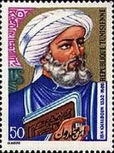 Ibnchaldun