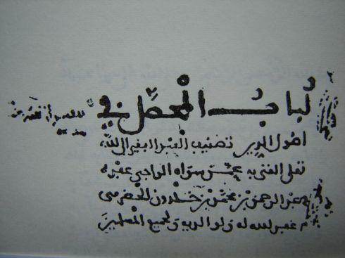 Ibnchaldun1