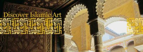 Art_islamic