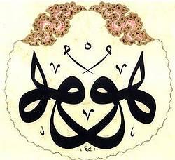 huallah